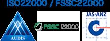 ISO22000 / FSSC22000